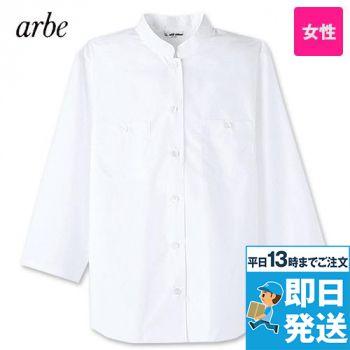 [アルベ]飲食 七分袖 マオカラーシャツ
