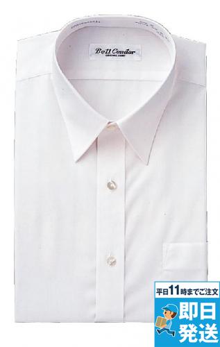 カッターシャツ(半袖)