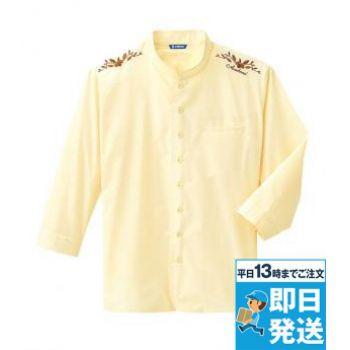スタンダードカラーシャツ(七分袖)[男]