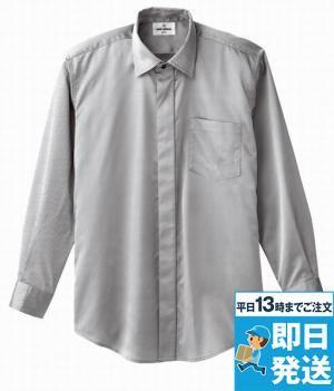 シャツ(長袖)[男]