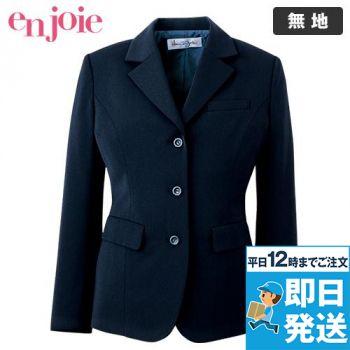 en joie(アンジョア) 81070 エコ素材で着心地バツグンのジャケット 無地