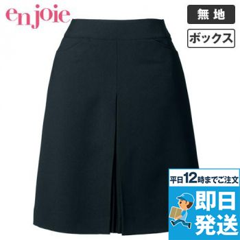 en joie(アンジョア) 51414