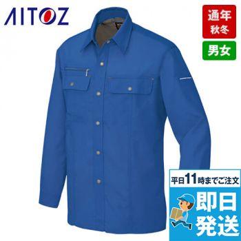 AZ-5565 アイトス/エコ裏綿 長袖シャツ(薄地) 制電 TC ストレッチ 春夏