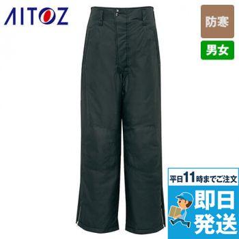 AZ-6062 アイトス 寒冷地対応 光電子 防風防寒着ズボン