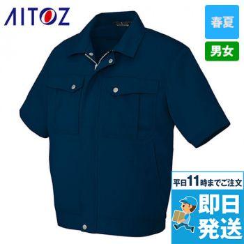 AZ5661 アイトス ピュアストリーム 半袖ブルゾン 制電 TC 春夏