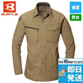 バートル 5103 [春夏用]リップクロス長袖シャツ(綿100%)(男女兼用)
