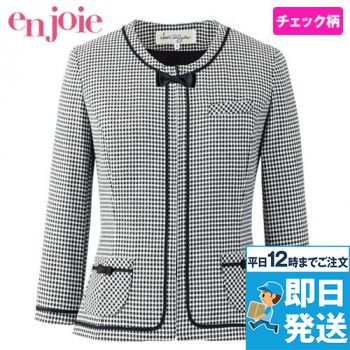 en joie(アンジョア) 86280 知的で誠実なモノトーンチェックのジャケット(ブローチ付)