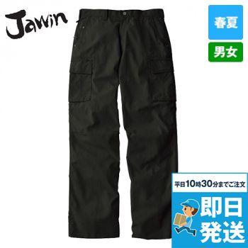 55102 自重堂JAWIN ノータックカーゴパンツ(綿100%)