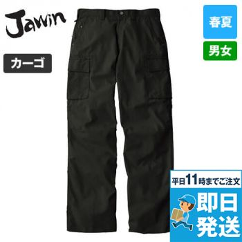 55102 自重堂JAWIN [春夏用]ノータックカーゴパンツ(綿100%)