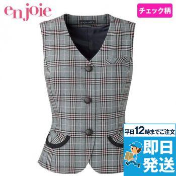 en joie(アンジョア) 11600 華やかチェックとシンプルなシングルボタンのベスト 93-11600