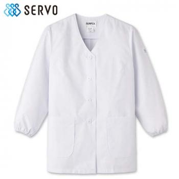 [サンペックス]長袖 調理白衣(女性用)