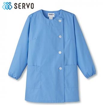 長袖 調理衣(女性用)