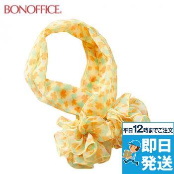 BA9128 BONMAX 表情が華やぐフェミニンな花柄コサージュスカーフ 36-BA9128