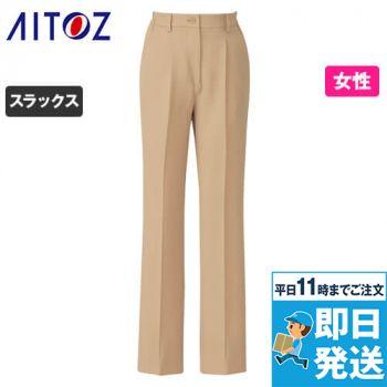 AZ7644 アイトス チノパンツ(女性用)ワンタック 脇ゴム