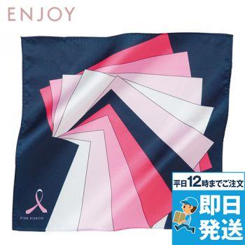 EAZ506 enjoy ミニスカーフ