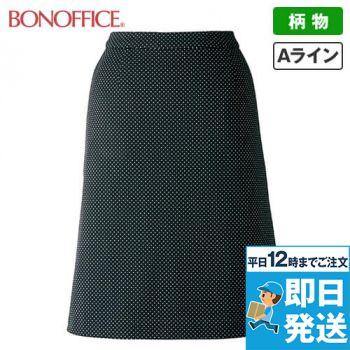 [在庫限り/返品交換不可]LS2749 BONMAX/コンフィー Aラインスカート ドット 36-LS2749