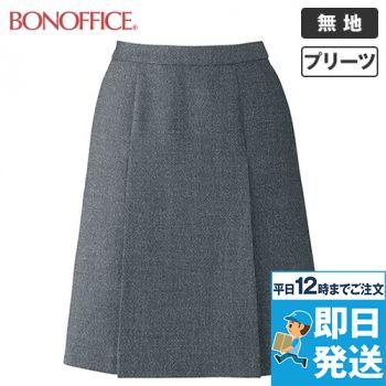 LS2191 BONMAX/エミュ プリーツスカート 無地