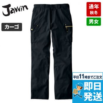 51502 自重堂JAWIN 発熱加工ノ
