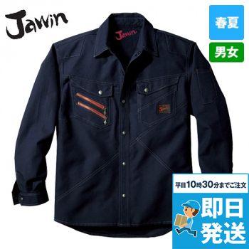 56304 Jawin 長袖シャツ(新庄モデル)