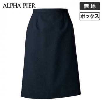 AR3615R アルファピア スカート ツイル 無地 40-AR3615R