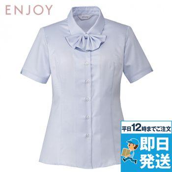 ESB596 enjoy シルクのような光沢でふんわりと柔らかな肌触りの半袖ブラウス 98-ESB596