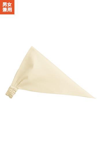 変り三角巾 (男女兼用)