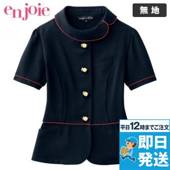 en joie(アンジョア) 86465 丸みのあるアシンメトリーの襟が優しいサマージャケット 無地
