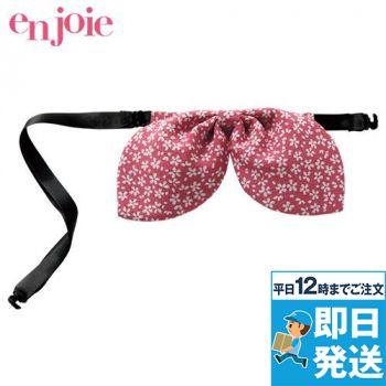 en joie(アンジョア) OP135 リボン 和柄 93-OP135