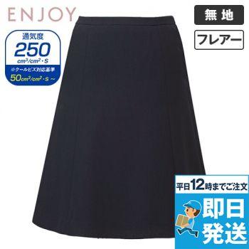 ESS622 enjoy フレアースカート 無地