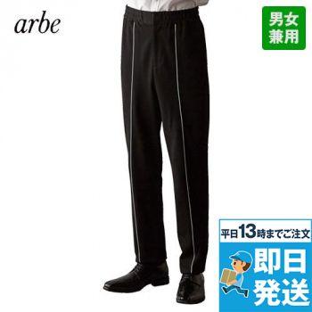 AS-8115 チトセ(アルベ) イージーパンツ(男女兼用)
