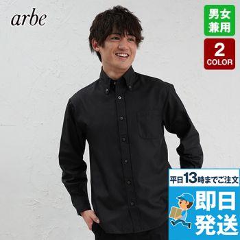 EP-8059 チトセ(アルベ) 長袖ボタンダウンシャツ(男女兼用)