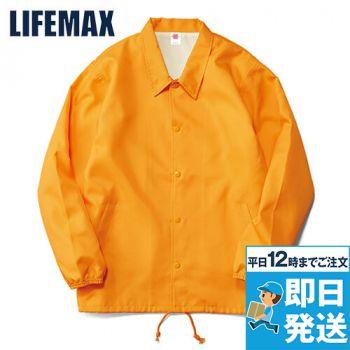 MJ0077 LIFEMAX コーチジャ