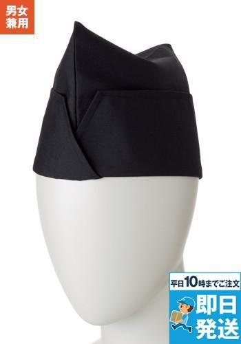 [住商モンブラン]飲食 GI帽(男女兼用