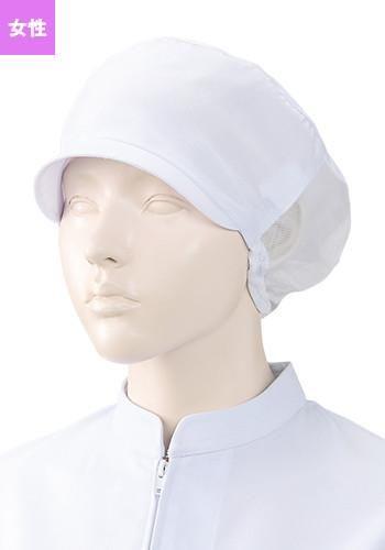 [カゼン]食品工場 女子帽子(後ろメッシ