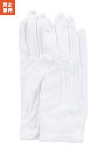 [一旦、非表示][おたふく手袋]セーム手