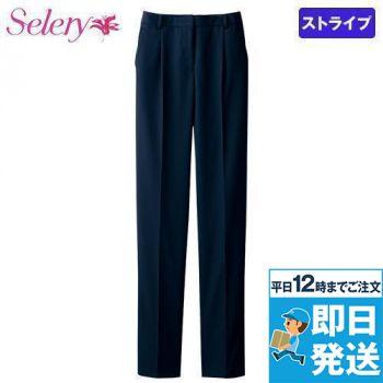 S-50571 SELERY(セロリー) パンツ ストライプ 99-S50571