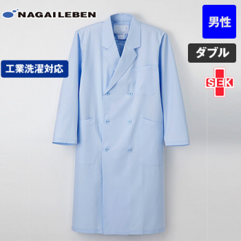 KEX5100 ナガイレーベン(nagaileben) ケックスター ダブル診察衣長袖(男性用)