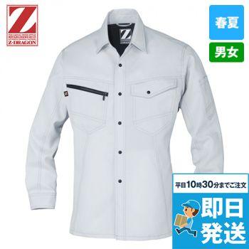 75304 Z-DRAGON 製品制電長袖シャツ(男女兼用)