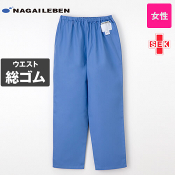 NR8623 ナガイレーベン(nagai