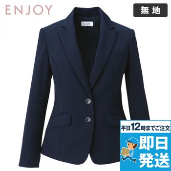EAJ685 enjoy ニットジャケット 無地