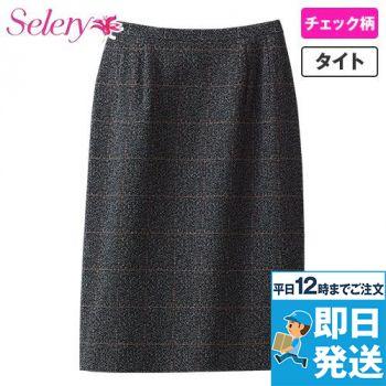S-16629 SELERY(セロリー) ツイード・タイトスカート 99-S16629