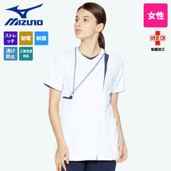 MZ-0163 ミズノ(mizuno) ジャケット(女性用)