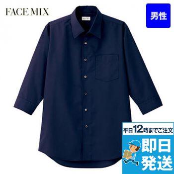 FB5044M FACEMIX 七分袖/開襟シャツ(男性用)