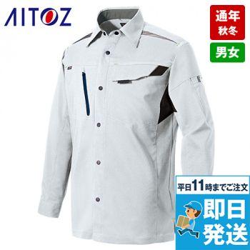 AZ2535 アイトス シャツ/長袖(男女兼用)