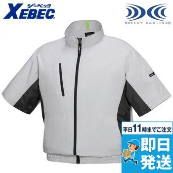 ジーベック XE98004 空調服 半袖ブルゾン ポリ100%