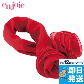 en joie(アンジョア) OP155 スカーフ 93-OP155