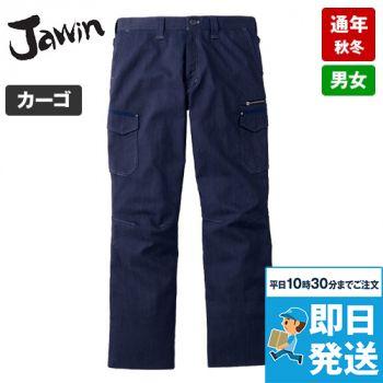 52602 自重堂JAWIN ストレッチノータックカーゴパンツ