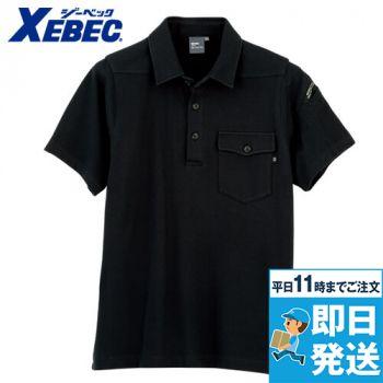 ジーベック 6050 現場服 半袖ポロシャツ