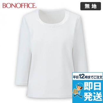 BCK7102 BONMAX 衿ぐり切替え七分袖ニット 無地