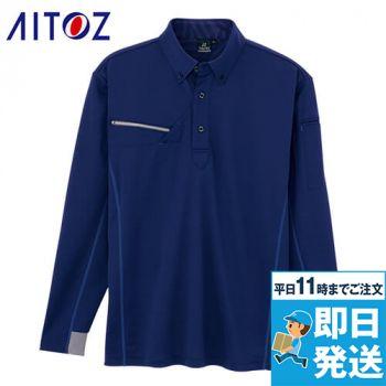 AZ-551047 アイトス 冷感・長袖ボタンダウンポロシャツ(男女兼用)